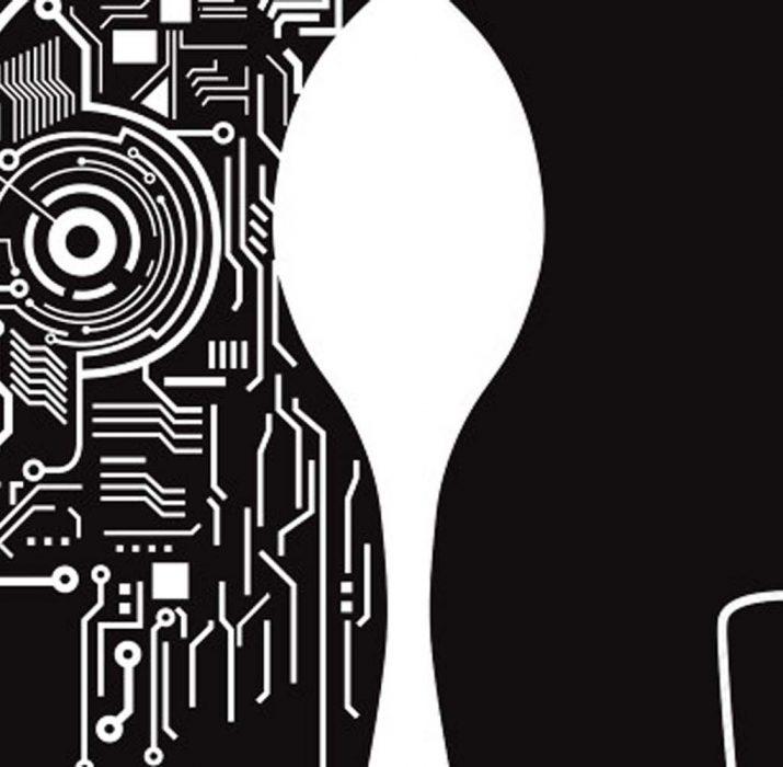 Yapay zeka insan hakları ile korunmalı mıdır?