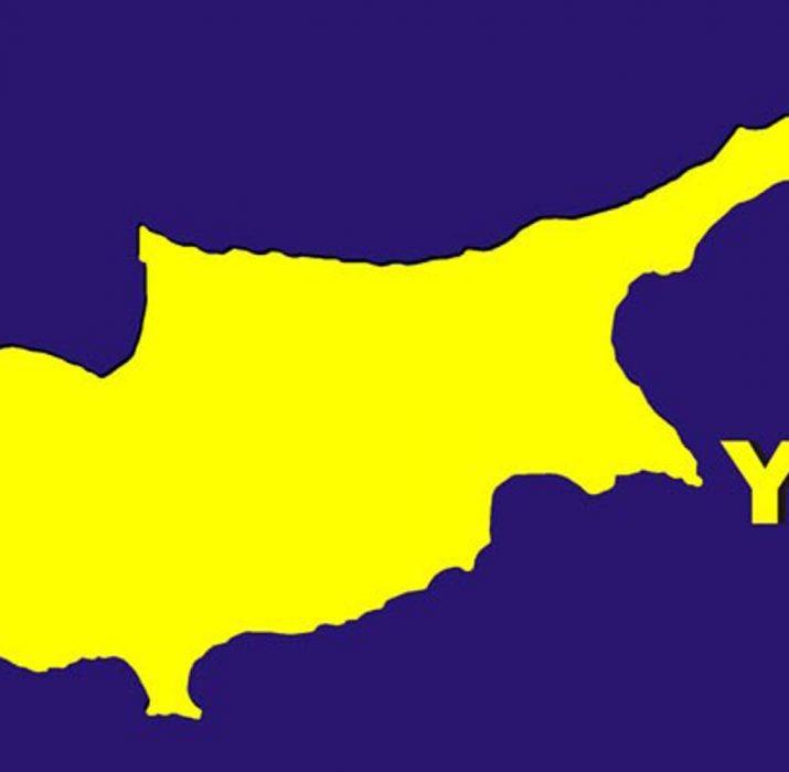 Durduran: 'İki ayrı devlet' düşüncesi gerçek dışı