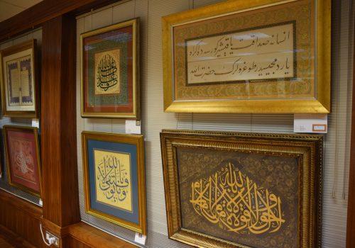 Türk Hat Sanatı Koleksiyonu YEKM'de tanıtıldı