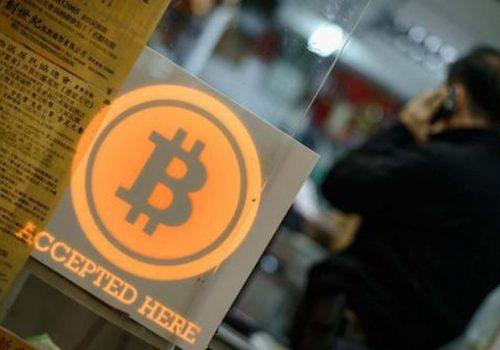 PwC, Bitcoin ile hizmet verecek