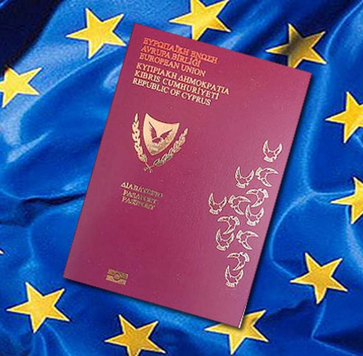 Pasaport-Kimlikler konusunda çete iddiası