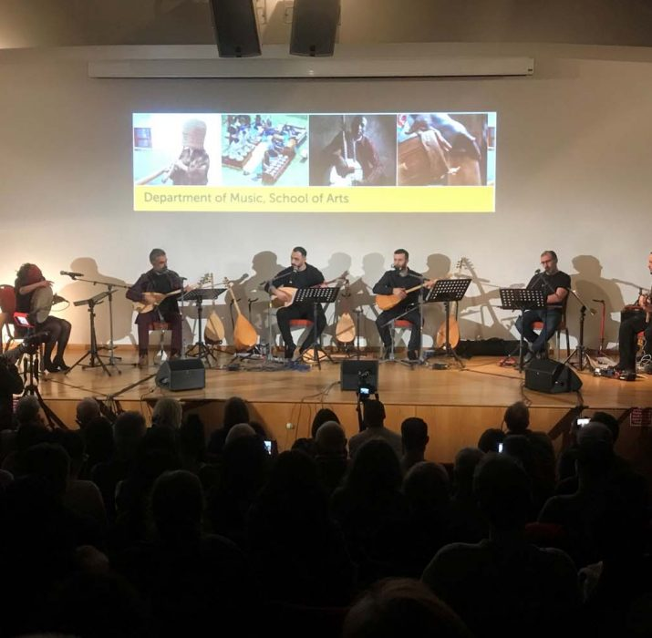 Alevi music at the SOAS