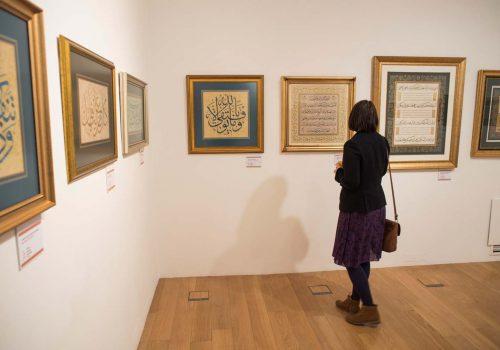 Türk hat koleksiyonu Londra'da sergilendi