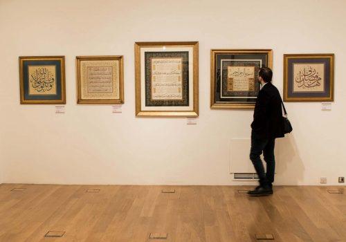 'We Art Together' exhibition
