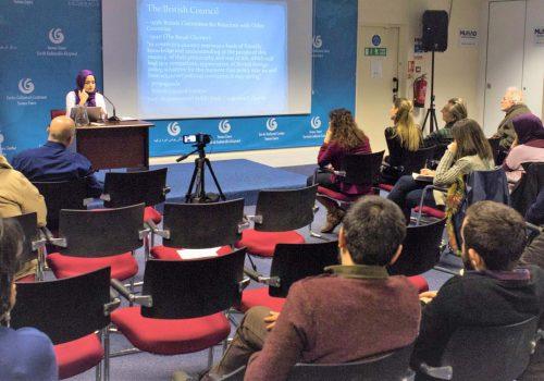 Yunus Emre Institute seminar series continues