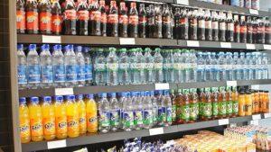 Plan's for deposit return on drinks bottles and can