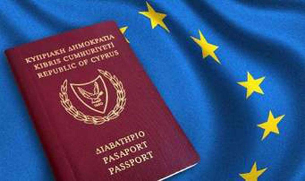 Kıbrıs Cumhuriyeti vatandaşlığı için 4 bin 127 başvuru