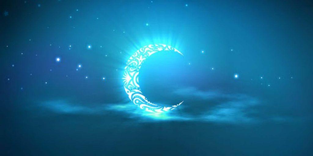 Ramazan Ayına günler kaldı