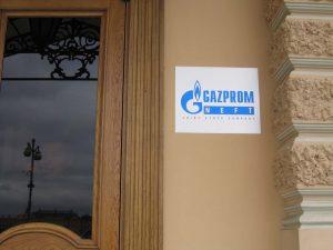Gazprom'un İngiltere'deki mal varlıklarına el konuldu