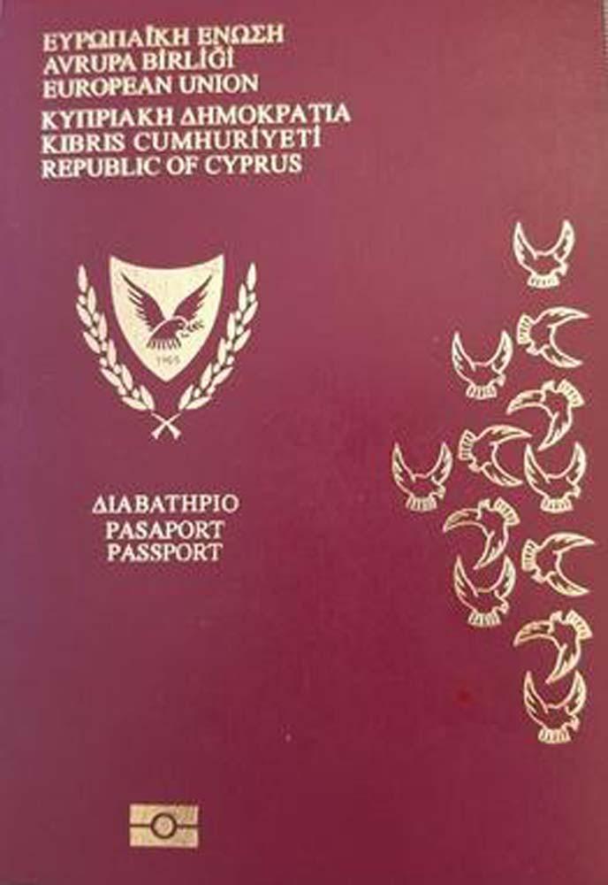 5 bin 152 kişi Kıbrıs pasaportu istiyor