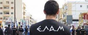 ELAM, Derinya'da protesto eylemi yapacak