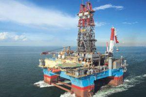 İngiltere: Kuzey Denizi'nde 330 milyar sterlinlik enerji yatırımı gerekiyor