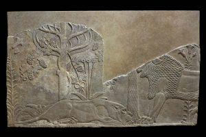 Sergi, Asur İmparatoru Aşurbanipal'a ışık tutacak