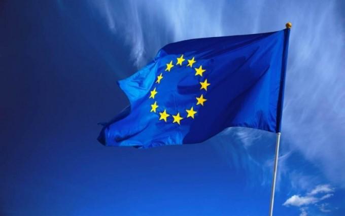 Avrupa Birliği, ABD delegasyonunun statüsünün düşürüldüğünü doğruladı