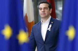 Yunanistan Başbakanı Çipras: Türkiye'nin AB üyeliğine destek verilmeli