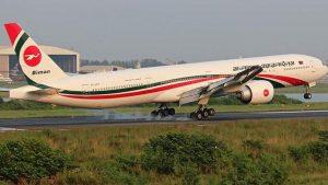 Bangladeş'te uçak kaçırma girişimi