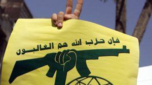 İngiltere Hizbullah'ı 'terör örgütü' ilan etmeye hazırlanıyor