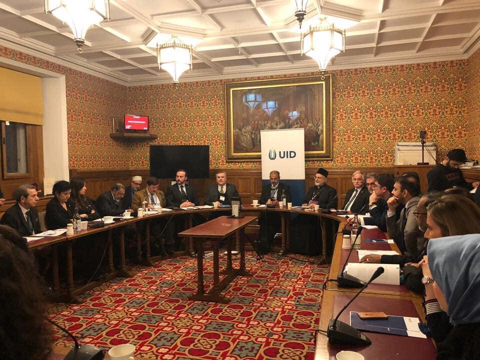 UID: 'Multi-ethnic & Multi religious Life in Turkey'panel