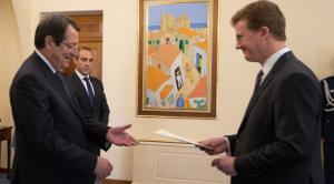 Anastasiadis, İngiltere Başbakanı'na mektup gönderiyor