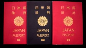 Dünyanın en güçlü pasaportları sıralamasında birinci Japonya, Türkiye 53'üncü