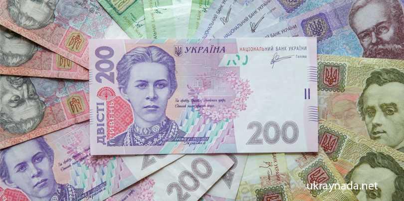 Ukrayna piyasadaki paraları karantinaya alıyor