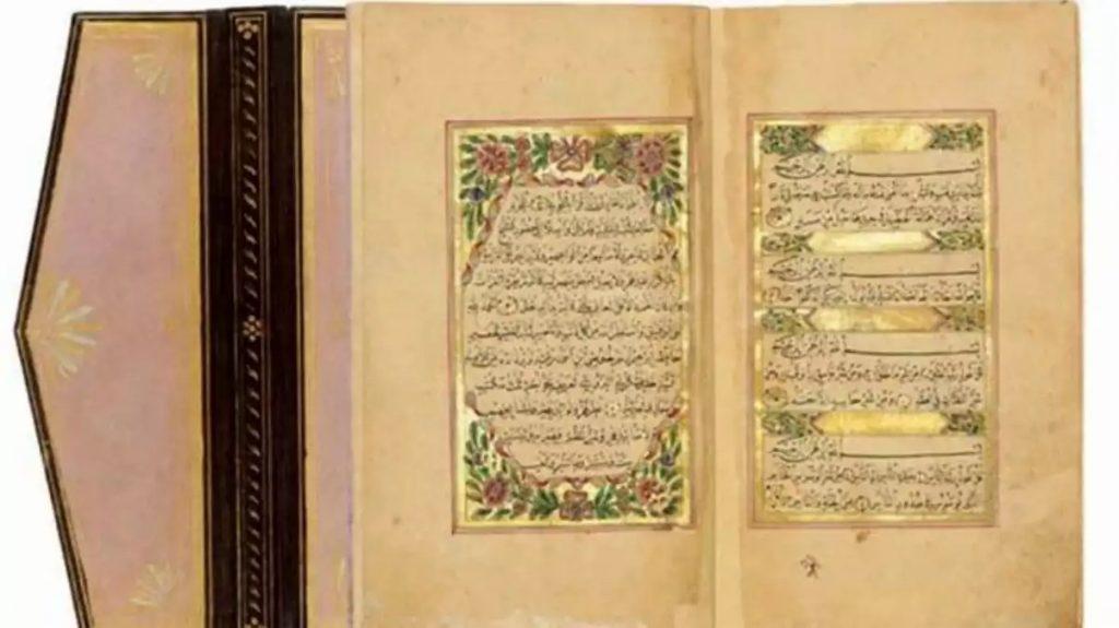 İstanbul'da gasp edilen 5 asırlık Kuran-ı Kerim İngiltere'de ortaya çıktı