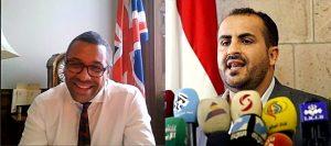 Yemen'deki Husiler ülkedeki siyasi durumu İngiliz yetkililerle ele aldı