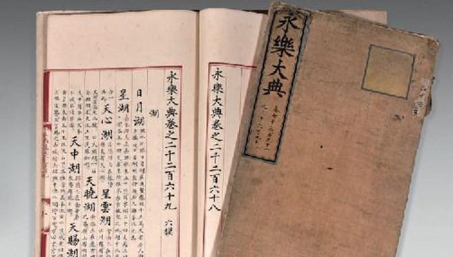 Tarihi ansiklopedi tahmini fiyatının bin katına satıldı