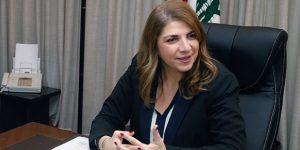 Beyrut Limanı'ndaki şiddetli patlamanın ardından Adalet Bakanı istifa etti