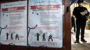 Güney Kıbrıs, yeni koronavirüs önlemleri almaya hazırlanıyor