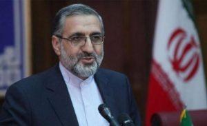 """İran'dan """"İsrail, İngiltere ve Almanya adına casusluk yapan 5 kişiyi tutukladık"""" açıklaması"""