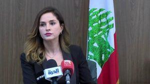 Beyrut'ta patlama: Hükümetten ilk istifa, dünya liderlerinden yardım vaadi
