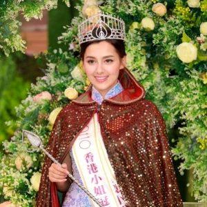 İskoçyalı hemşire Hong Kong güzellik kraliçesi seçildi