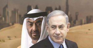 İsrail ile BAE arasında normalleşme için gizli görüşmeler 2015'te başlamış