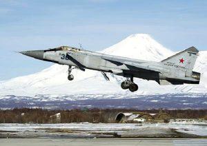 Rus savaş uçakları, İngiliz gözetim uçağını engelledi