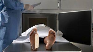 ABD'de koronavirüs'den ölenlerin sayısı 204 bin 126'ya yükseldi