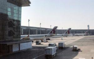 Avustralya'dan, Katar'ın kadın yolculara zorla jinekolojik muayene uygulamasına tepki