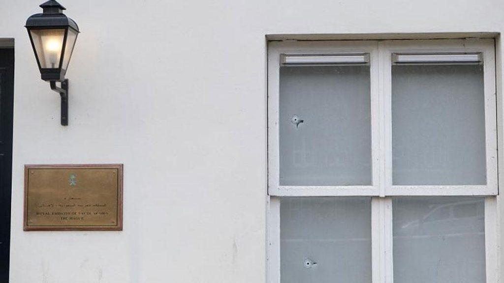 Suudi Arabistan'ın Lahey Büyükelçiliği: Elçilik binası korkakça bir saldırının hedefi oldu