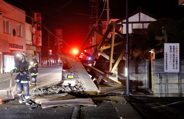 Japonya'daki depremde 100'den fazla kişi yaralandı