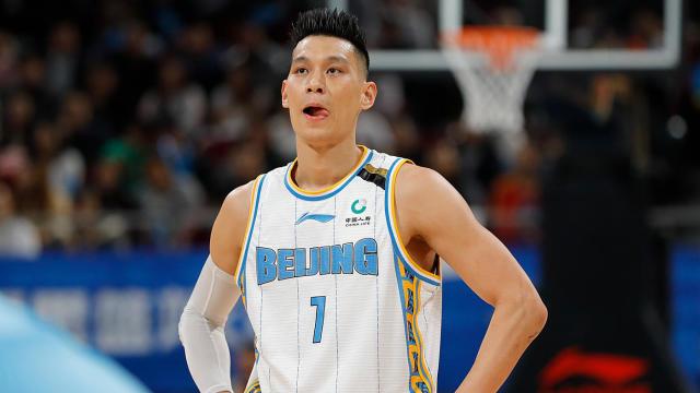 Jeremy Lin: Bana 'Koronavirüs' dediler