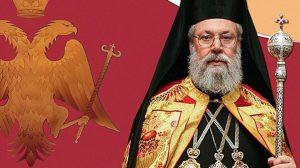 Güney Kıbrıs'ta kriz: Rum Başpiskopos hükümete rest çekti