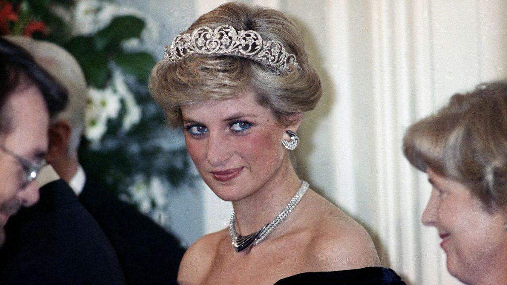 Prenses Diana'nın bisikleti bir servet değerinde