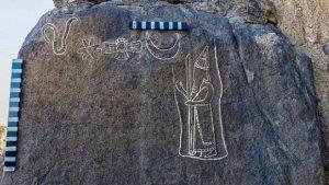 Suudi Arabistan'da 2 bin 600 yıllık keşif