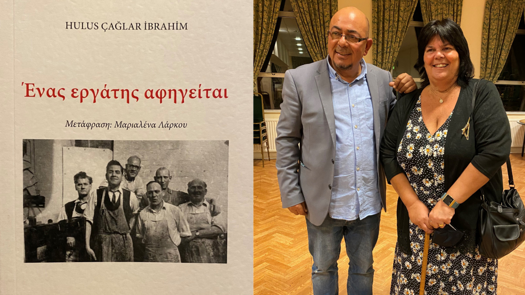 Hulus İbrahim's book launch event took place