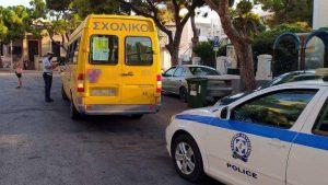 Yunanista'da göçmen operasyonunda ortaya çıktı: Liman görevlisi suç örgütü lideriymiş