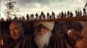 'Hakikat: Şeyh Bedreddin' galası Cineworld Enfield'de