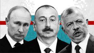 Pandora Belgeleri: Dünya liderlerinin gizli servetleri ve anlaşmaları ortaya çıktı